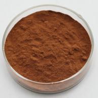Organic Rhodiola Rosea Extract1